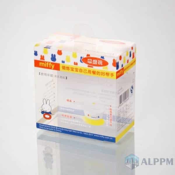 Clear Plastic Box for Miffy (clear packaging box)