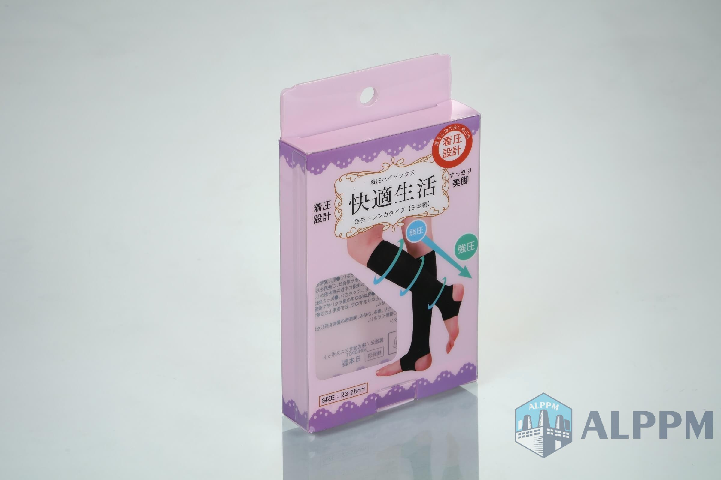stocking plastic packaging boxes