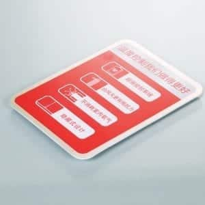 plastic PVC PET card image